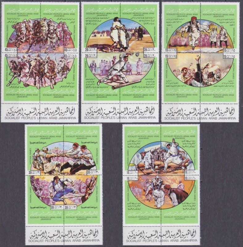1980 Libya 778-797VB National sports