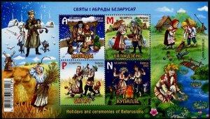 2021 Belarus Holidays and Celebrations SS (Scott NA) MNH