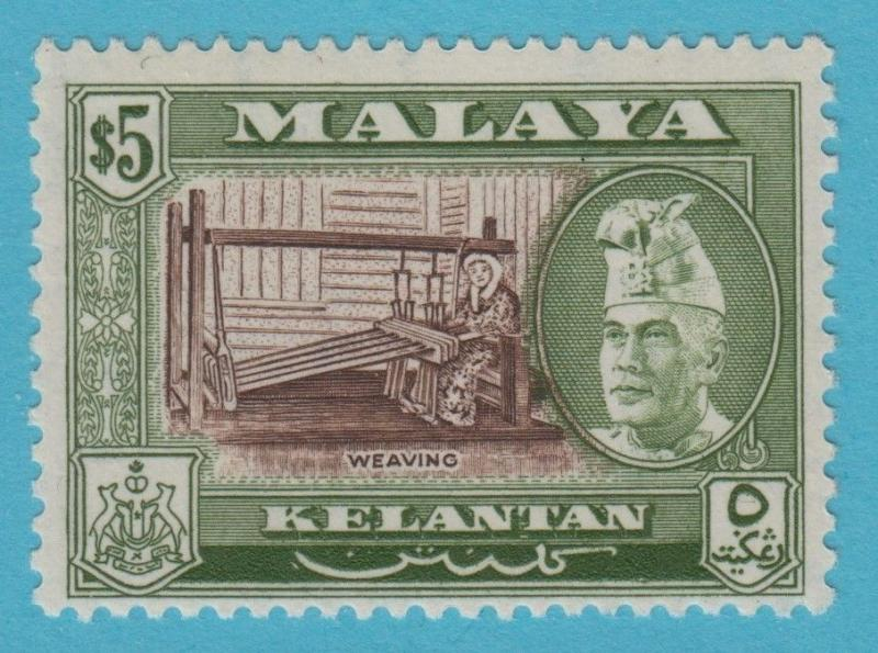 MALAYA KELANTAN 82 MINT NEVER HINGED MNH OG ** NO FAULTS EXTRA FINE !