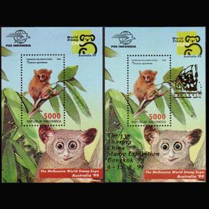 INDONESIA 1999 - Scott# 1831-1a S/S Exhib.-Monkey NH