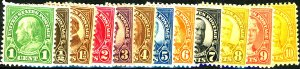 U.S. #632-642, 653 MINT/MIXED CONDITION
