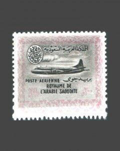 VINTAGE:ARABIA 1960-61 UNU,BH SCT # C21 $ 115 LT # VSASARAB1960Q-Q