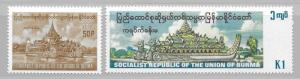 Burma 266-67 Karawejk Pagoda set MNH