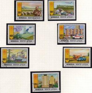 MONGOLIA 1981 ECONOMIC DEVELOPMENT SVILUPPO ECONOMICO COMPLETE SET SERIE COMP...