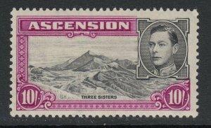 Ascension, Sc 49a (SG 47), MLH