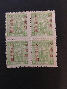 china liberated area stamp block,  Henan province overprint, rare, list#258