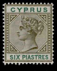 CYPRUS SG45, 6pi sepia and green, NH MINT. Cat £22.