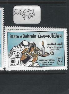 BAHRAIN  (P0106B)   SG  250-1   MNH