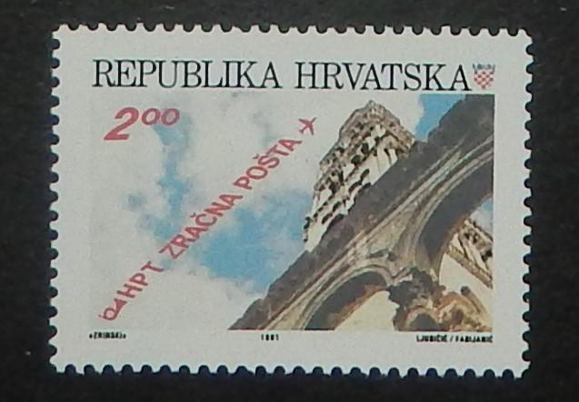 Croatia C2a. 1992 2D Plane over ruins, perforated 14, NH