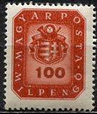 Hungary; 1946: Sc. # 746: **/MNH Single Stamp