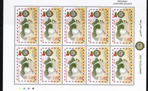 Oman 2012   Full Sheet Complete Set Arab Postal Day Joint Issue by Arab post MNH