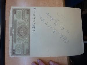 Burma KGV 10R Court Fee Document Tharrawaddy 1934 (date on back) (14bei)
