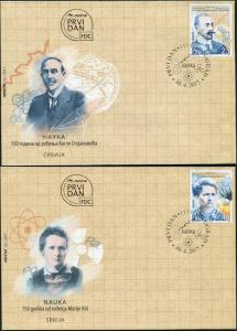 Serbia. 2017. Kosta Stojanović & Marie Curie (Mint) Set of 2 First Day Covers