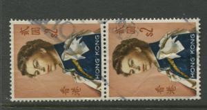 Hong Kong - Scott 214c -QEII Definitive Issue-1966 -Used-  2 X $2.00c Stamp