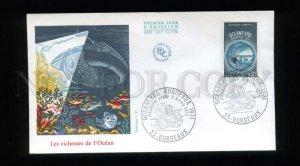 162738 FRANCE 1971 Ships Sailboats OCEANEXPO Diving DIVER FDC