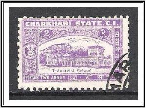 Charkhari #30 School Used