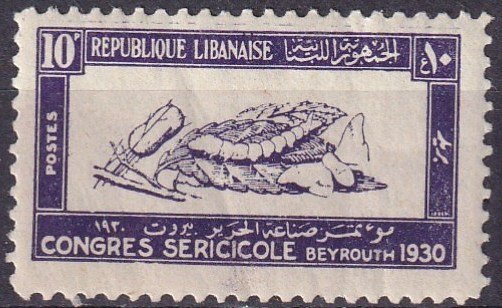 Lebanon #111 F-VF Unused  CV $15.00 (Z3018)