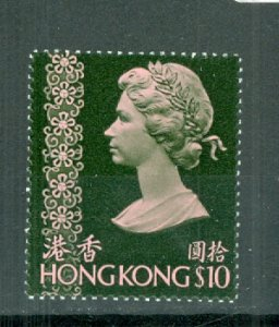 HONG KONG QE #287...WM 314...MNH...$20.00
