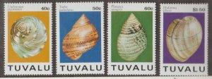 Tuvalu Scott #671-674 Stamps - Mint NH Set