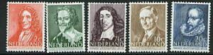 Netherlands Scott B175-9 complete MH* set CV$6.25
