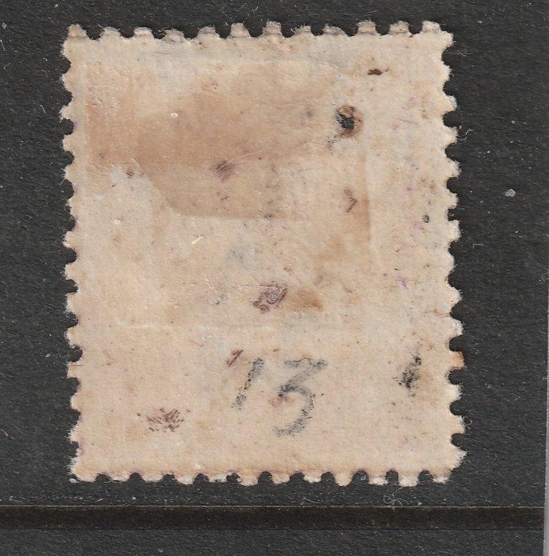 Tonga an old (1892) 8d MH