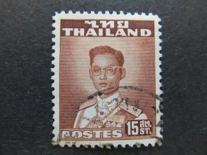A5P17F64 Thailand Siam 1951-60 15s used