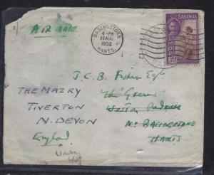 SARAWAK POSTAL HISTORY (PP1509B) 1952 KGVI 50C A/M LIMBANG TO ENGLAND, PART OF