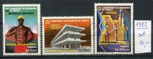 265854 ANGOLA 1982 year MNH stamp set building