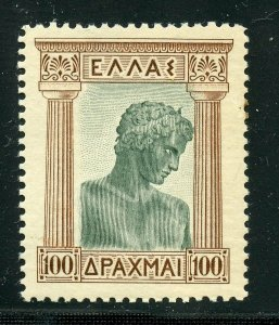 GREECE SC# 380 MI# 371 MINT NEVER HINGED AS SHOWN RY