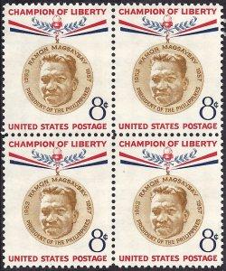 1096 Mint,OG,NH... Block of 4...  SCV $1.00