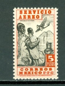 MEXICO AIR #73...MNH...$15.00