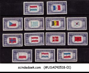 UNITED STATES - 1943-44 ROTARY PRESS PRINTING FOREIGN FLAGS SC#909-21 13V MNH
