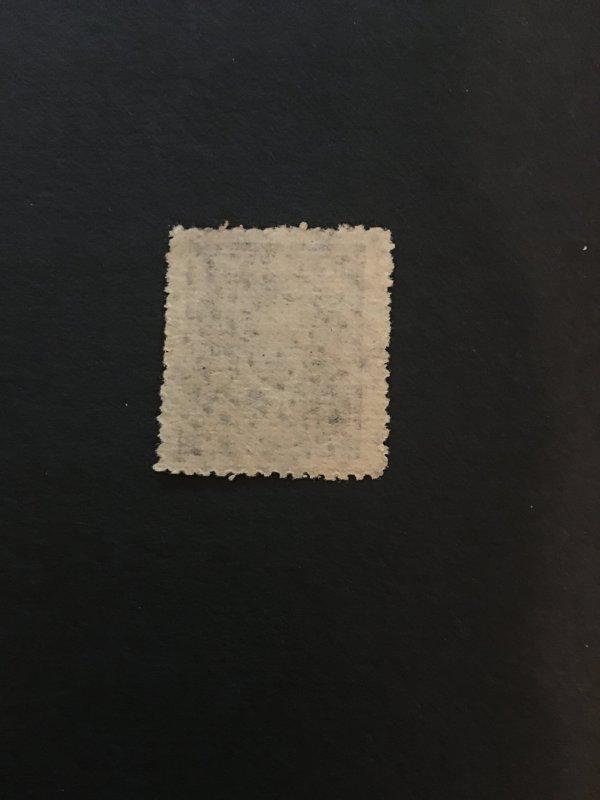 china ROC stamp, MLH, overprint, rare, list#187