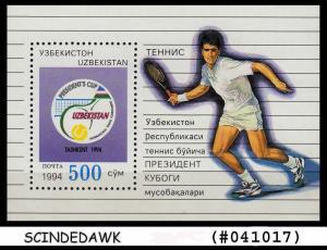UZBEKISTAN - 1994 PRESIDENTS CUP / TENNIS CHAMPIONSHIP / SPORTS Min/sht MNH
