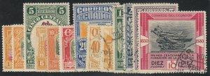 Ecuador - 1930 - SC 304-16 - Used/H - Complete set - 304-6,309 H
