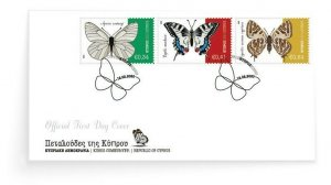 CYPRUS/2020, (FDC) Butterflies of Cyprus, MNH