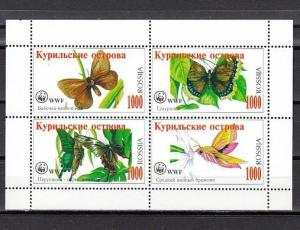 Kuril Is., 60-63 Russian Local. Butterflies sheet of 4.  W.W.F. Logo