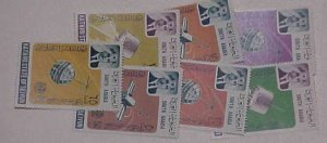 ADEN KATHIRI SPACE 7 DIFF. STAMPS MINT NH  cat.$16.50