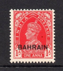 Bahrain 1938 KGVI  1a SG 23 mint
