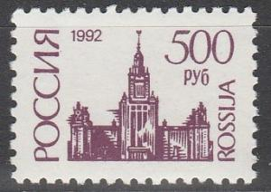 Russia  #6118 MNH  CV $8.00  (S3229)