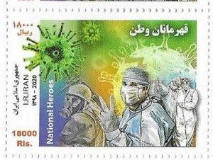IRA-101320 - THE NEW COVID-19 PERSIAN ISSUE