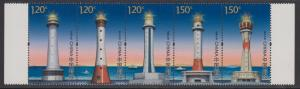 China PRC 2016-19 Lighthouses Stamps Set of 5 MNH
