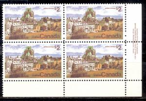 Canada #601  Plate Block Pl #1 VF NH   - Lakeshore Philatelics
