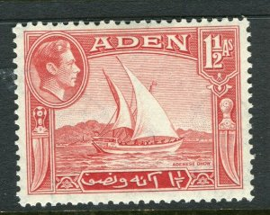 ADEN; 1938 early GVI issue fine Mint hinged Shade of 1.5a. value