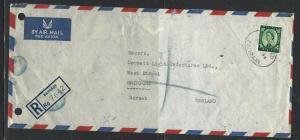 BAHRAIN  (PP2504B)   1954  QEII ON GB  12A/1/3  REG A/M TO ENGLAND