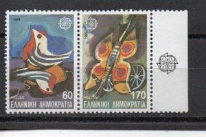 Greece 1657-1658 MNH