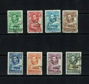 Bechuanaland: 1938, King George VI definitive, short set to 1/- good used.