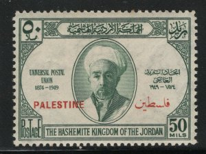Jordan-Palestine 1949 75th Anniversary UPU set Sc# N18-22 NH