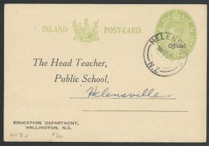 NEW ZEALAND 1957 GVI 1d Education Dept postcard optd OFFICIAL used.........55750