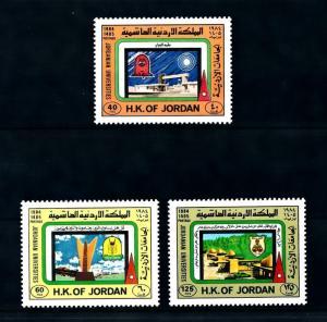 [91729] Jordan 1984 Universities  MNH